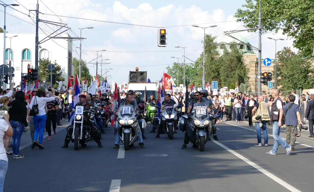 Бессмертный полк в Белграде (Сербия), 9 мая 2018 года