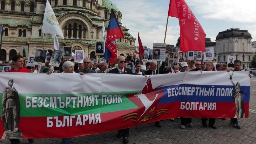 Бессмертный полк вновь проведет свой марш по улицам Болгарии