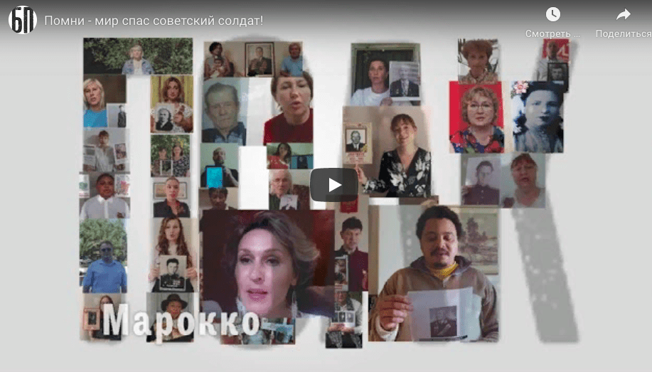 Новый медиа-проект посвященный 75-летию окончания Второй мировой войны «Мир спас советский солдат»