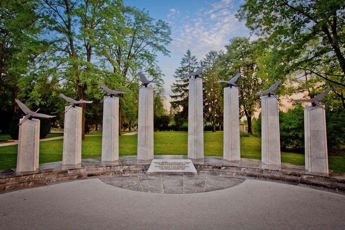 Памятник «Сынам России и Советского Союза, погибшим на словенской земле в годы Первой и Второй мировых войн»