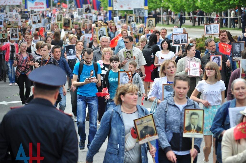 Бессмертный полк в Донецке (ДНР), 9 мая 2018 года