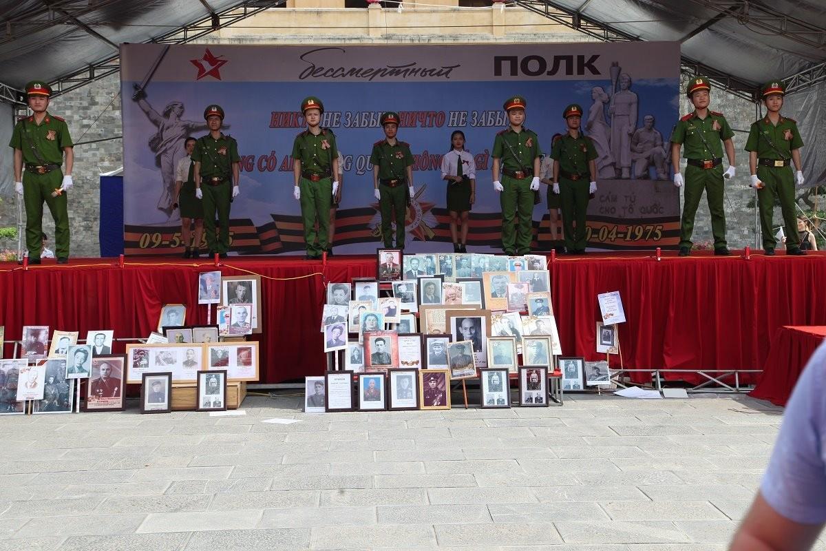 Бессмертный полк в Ханое (Вьетнам), 8 мая 2018 года