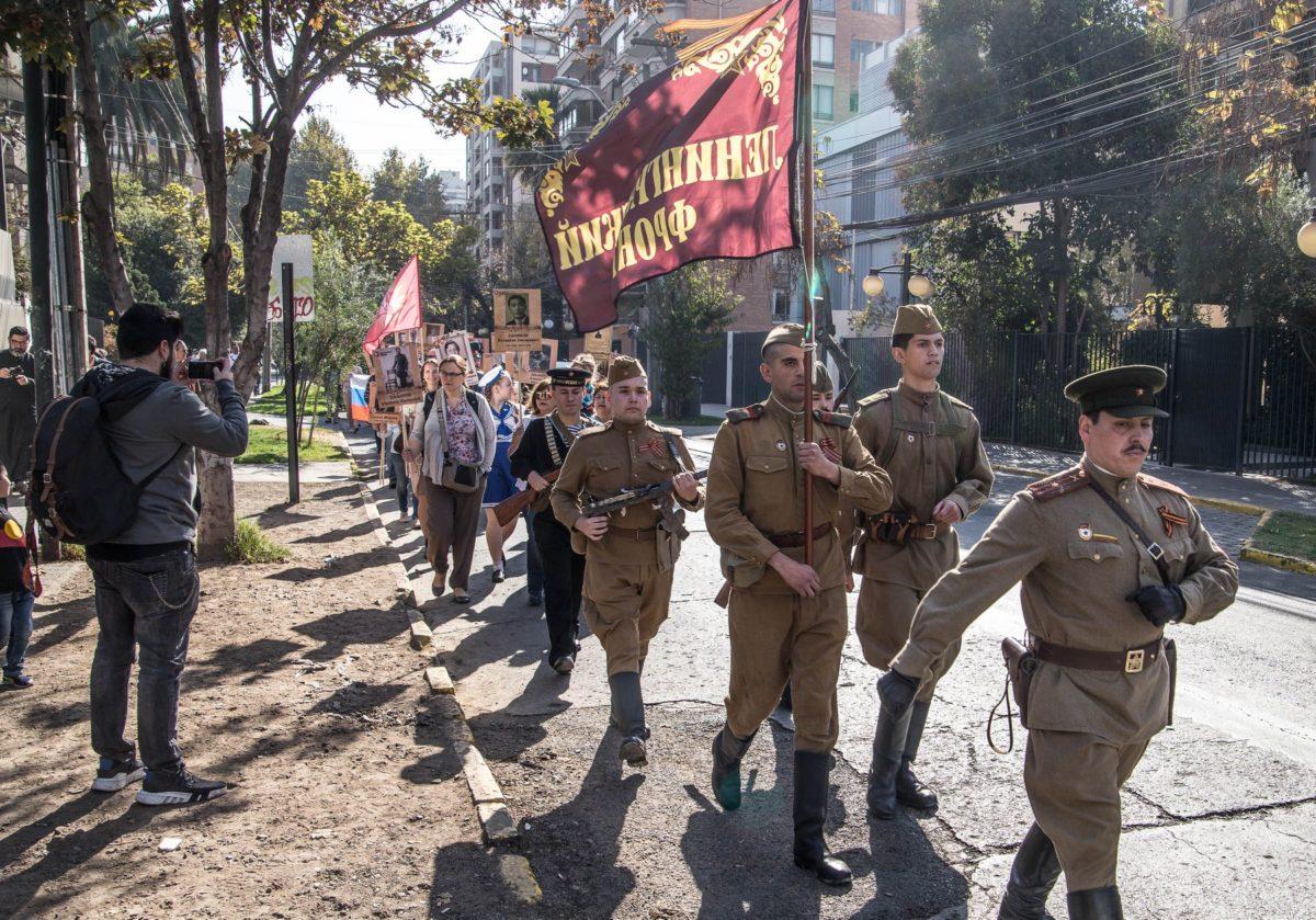 Бессмертный полк в Сантьяго (Чили), 5 мая 2018 года