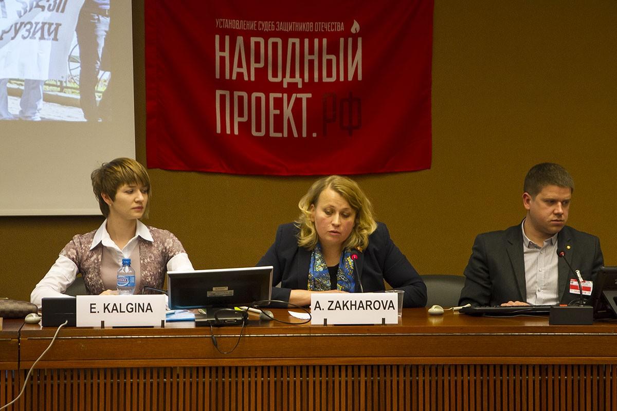 Выступление Анжелики Захаровой на конференции против прославления нацизма и неонацизма