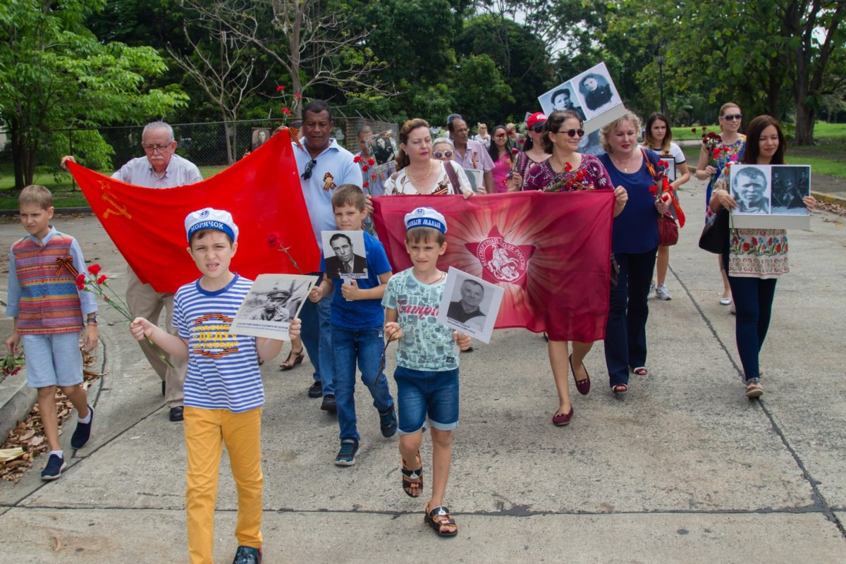 Бессмертный полк в Панаме (Панама), 2018 год
