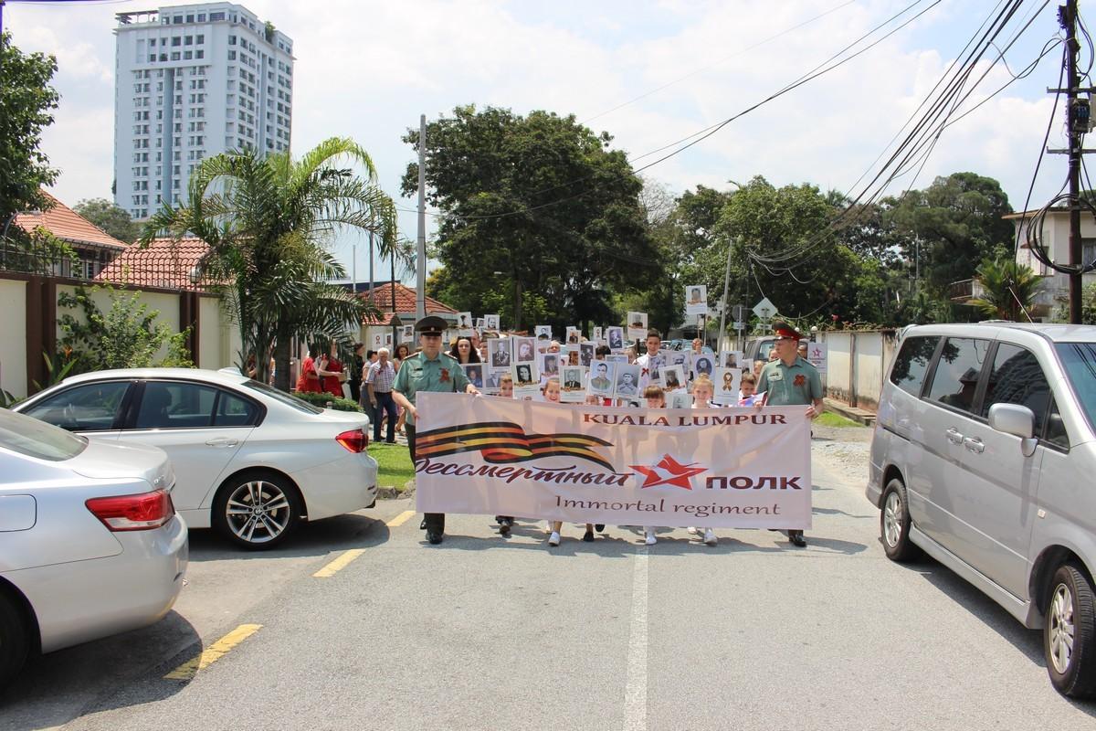 Бессмертный полк в Куала-Лумпуре (Малайзия), 9 мая 2018 года