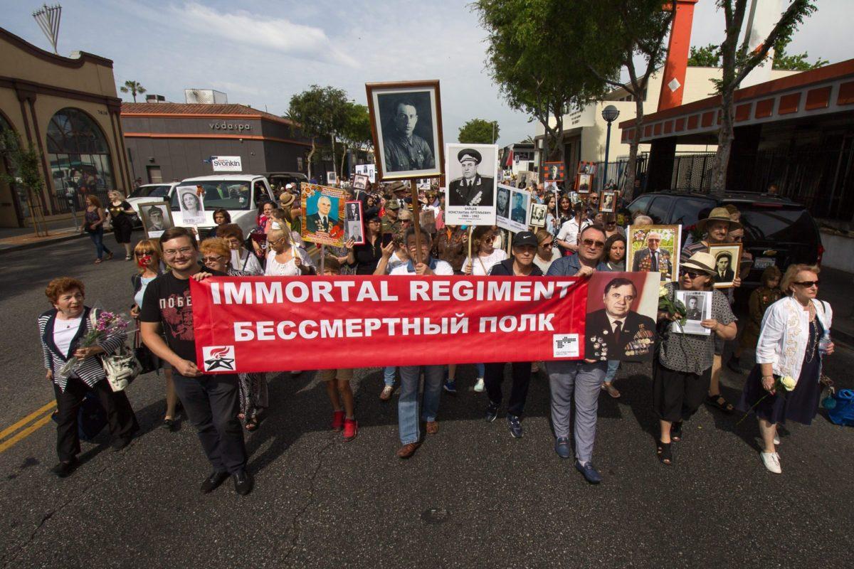 Бессмертный полк в Лос-Анджелесе (США), 6 мая 2018 года