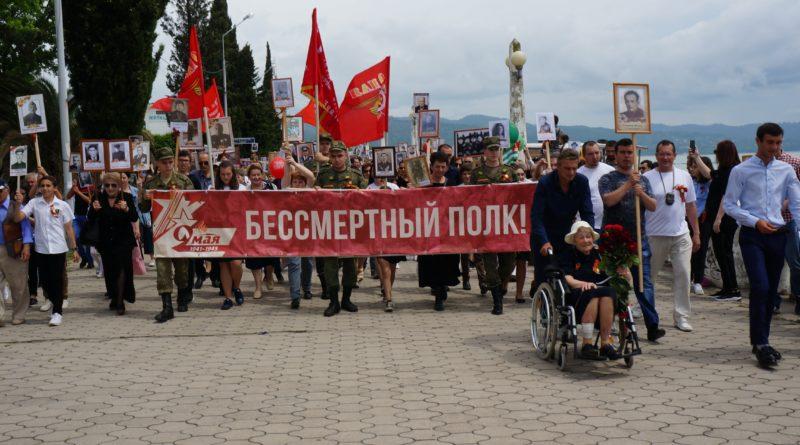 """Акция """"Бессмертный полк"""" пройдет по всей Абхазии 9 мая"""