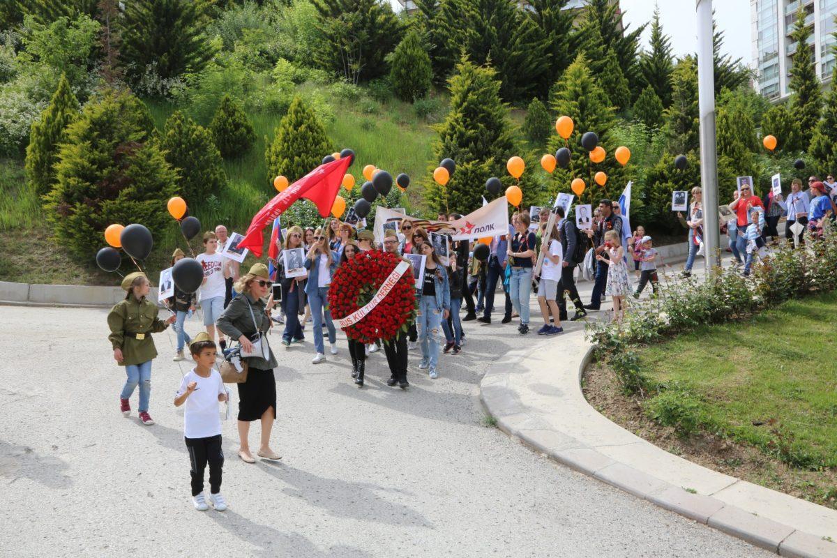 Бессмертный полк в Анкаре (Турция), 5 мая 2018 года