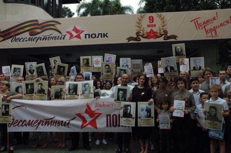 Бессмертный Полк в Индонезии соберётся 9 Мая