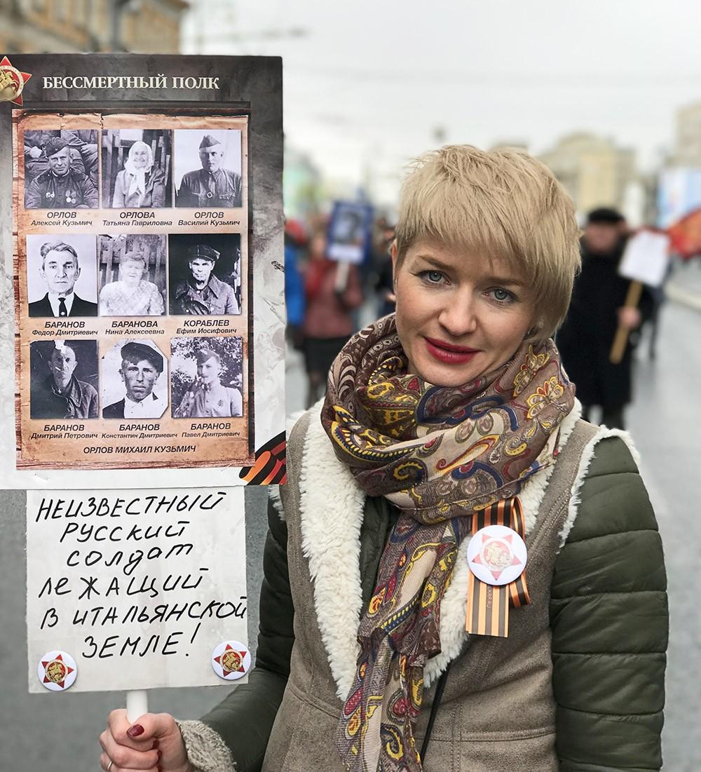 Руководитель Исполкома «Бессмертного полка России» Елена Калгина