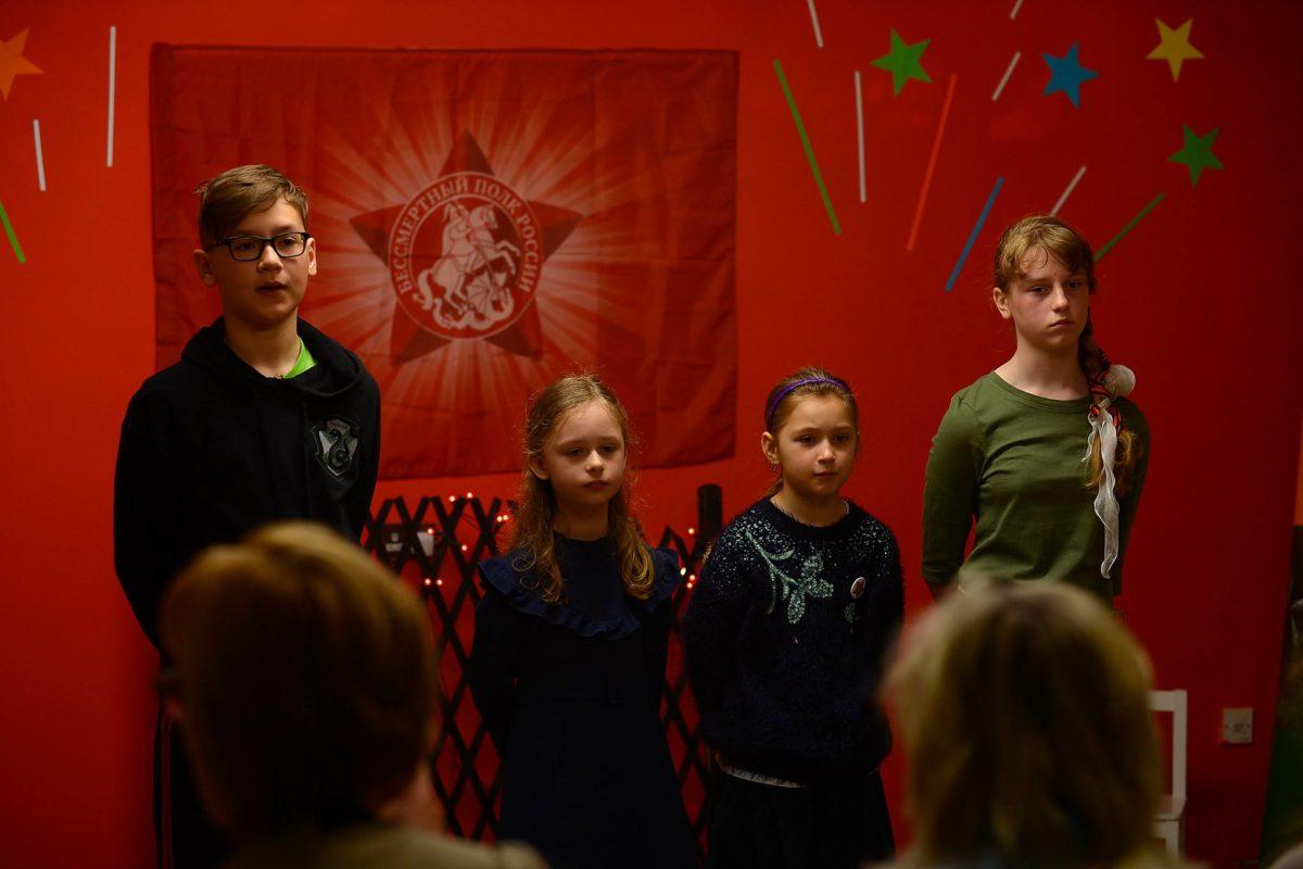 В Ирландском Лимирике прошел конкурс песен и стихов о войне