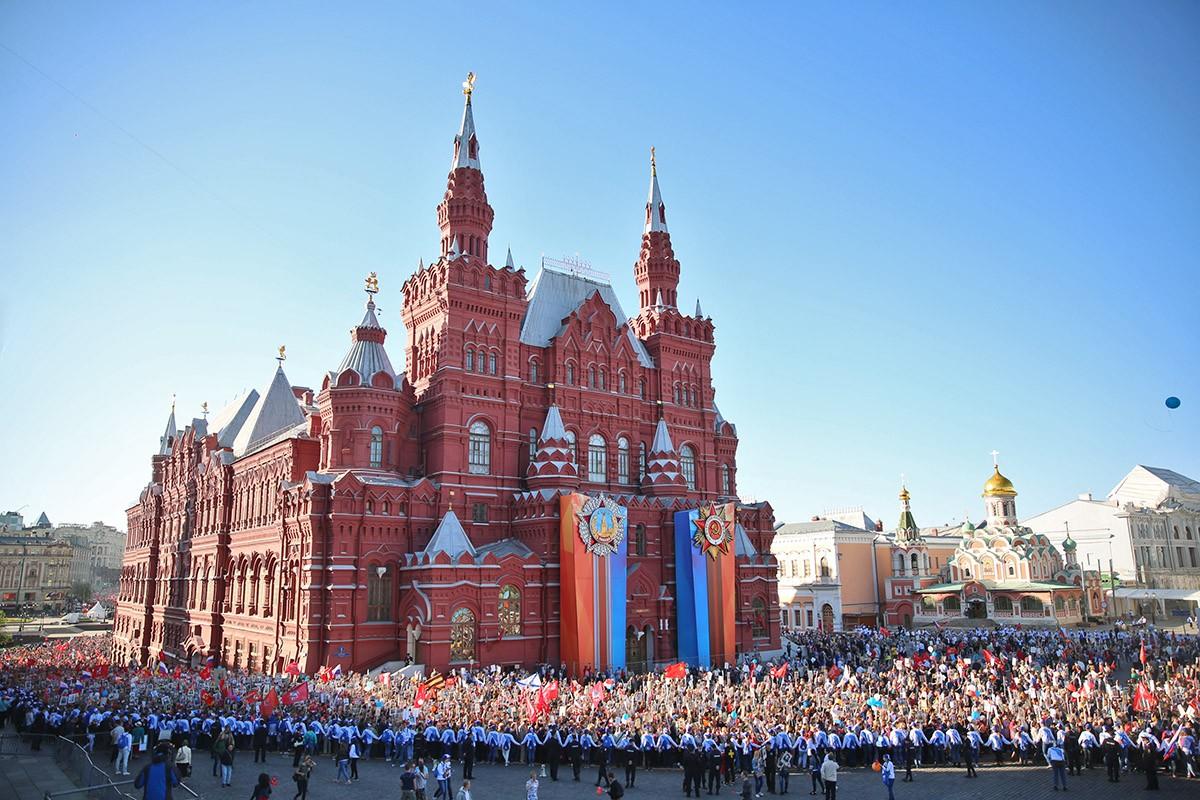 Бессмертный полк в Москве (Россия), 9 мая 2018 года