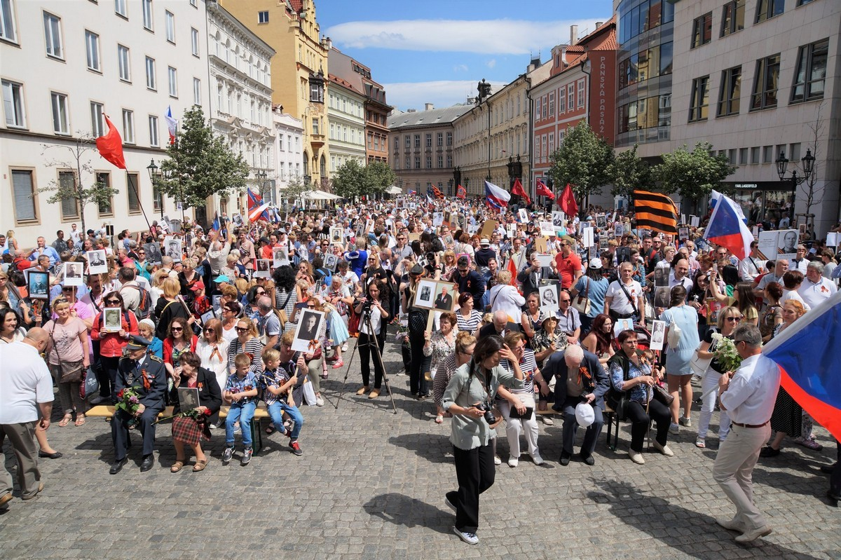 Бессмертный полк в Праге (Чехия), 2018 год