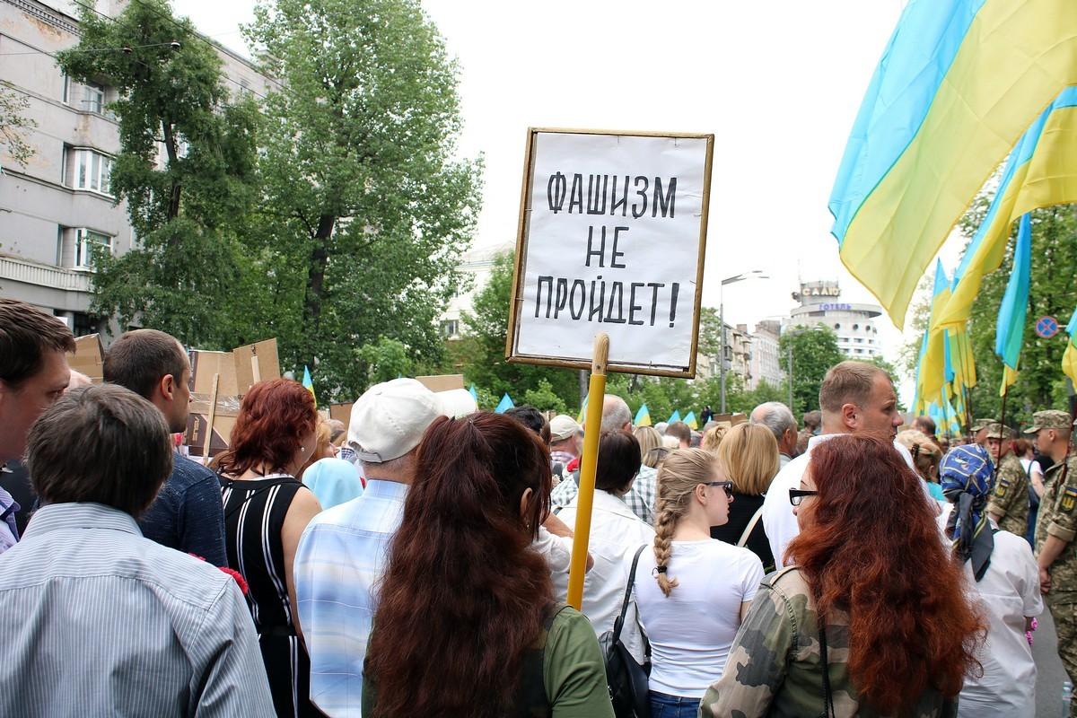 Бессмертный полк в Киеве (Украина), 9 мая 2018 года