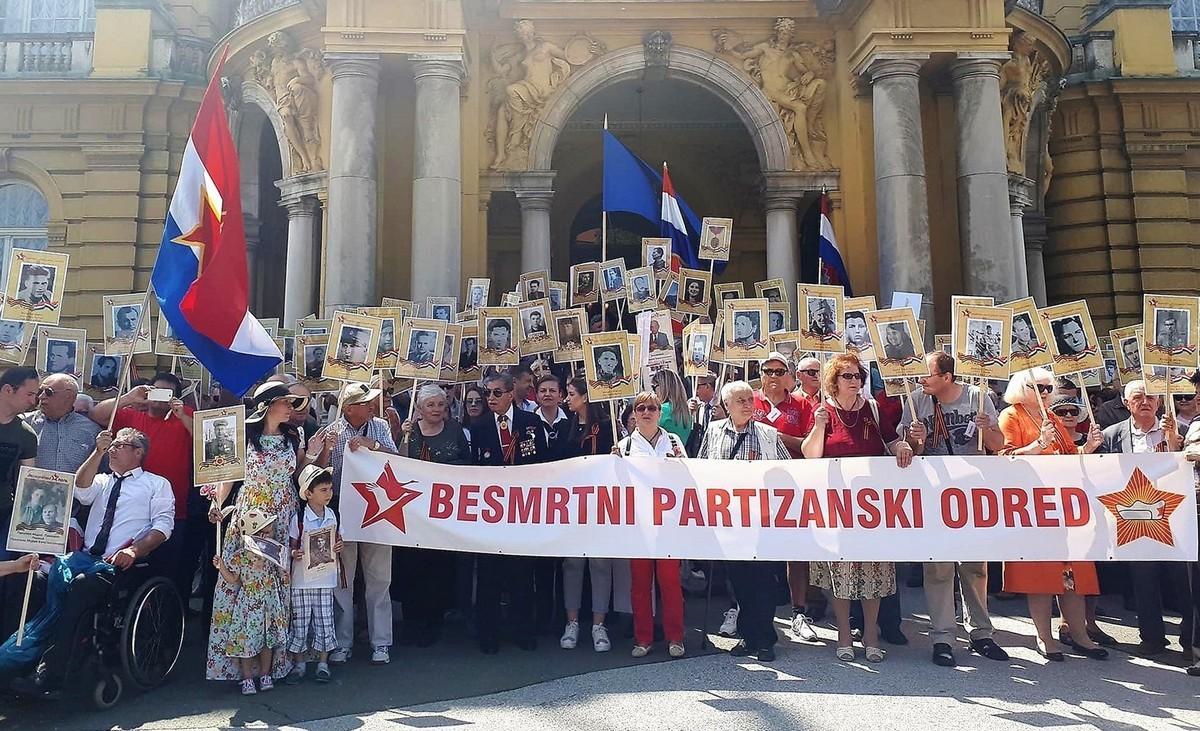 Бессмертный полк в Загребе (Хорватия), 8 мая 2018 года