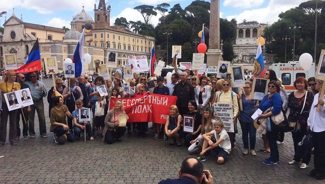 Бессмертный полк в Италии (Рим), 7 мая 2017 года