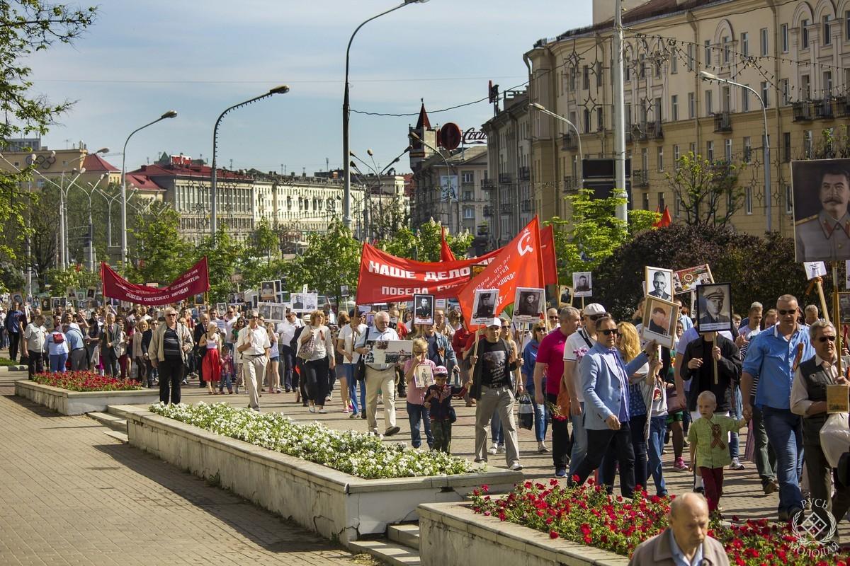 Бессмертный полк в Минске (Белоруссия), 9 мая 2018 года