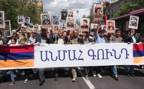 """9 мая в Ереване состоится """"Бессмертный полк"""""""