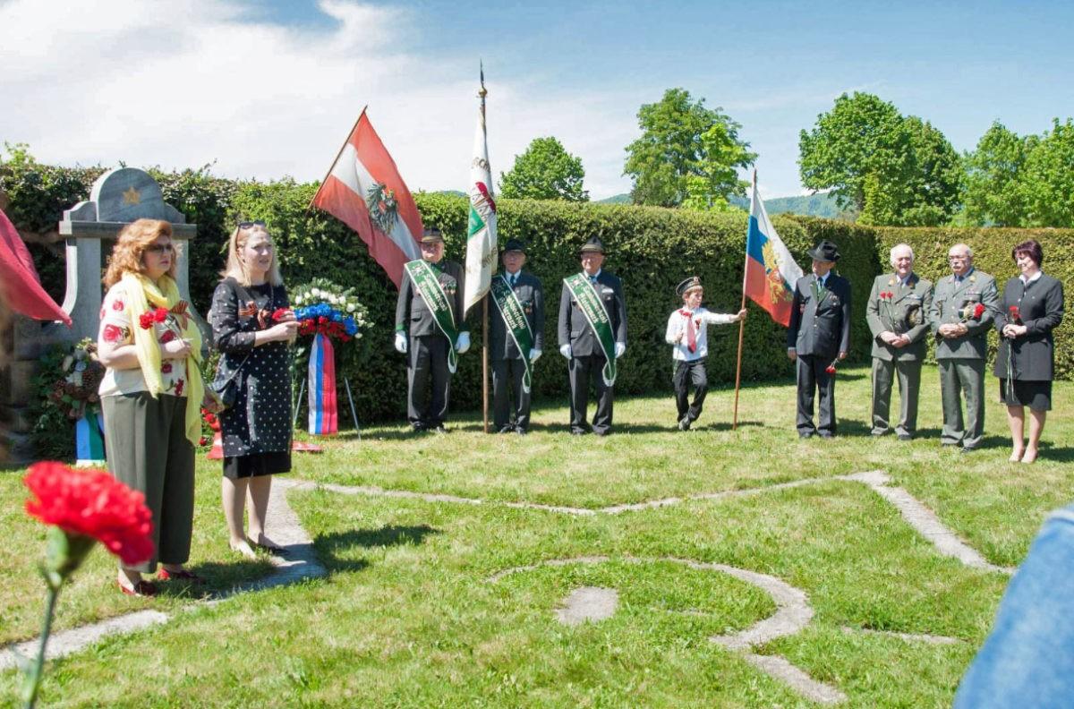 Бессмертный полк в Граце (Австрия), 2017 год
