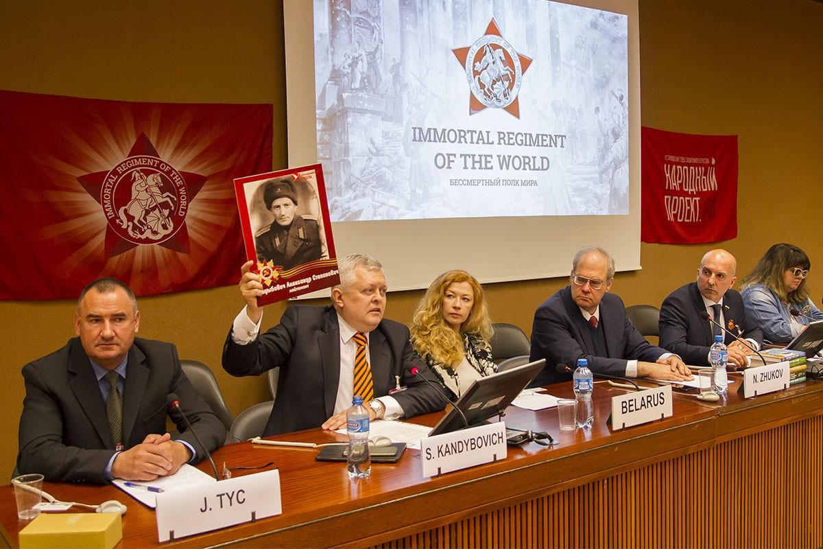 Выступление Сергея Кандыбовича на конференции против прославления нацизма и неонацизма