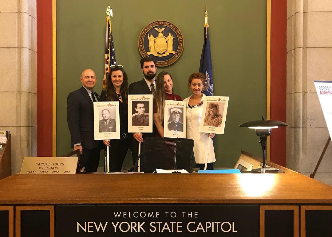 Сенат штата Нью-Йорк принял резолюцию о международной акции «Бессмертный полк»
