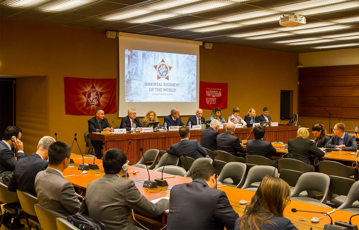 «Бессмертный полк» провёл в Женеве конференцию против нацизма