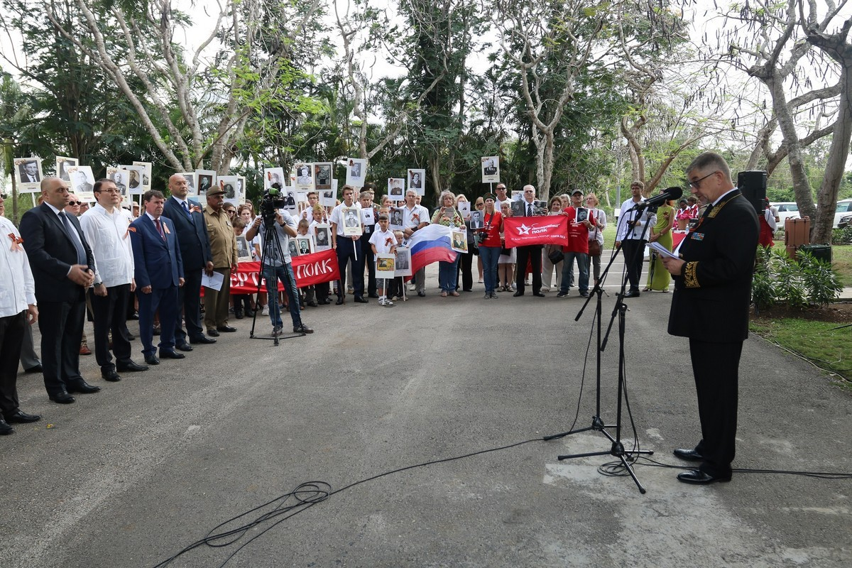 Торжественная церемония, приуроченная к 73-й годовщине Победы в Великой Отечественной войне в Гаване