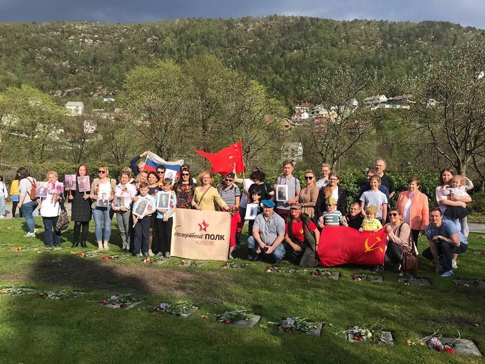 Бессмертный полк в Норвегии, 9 мая 2018 года