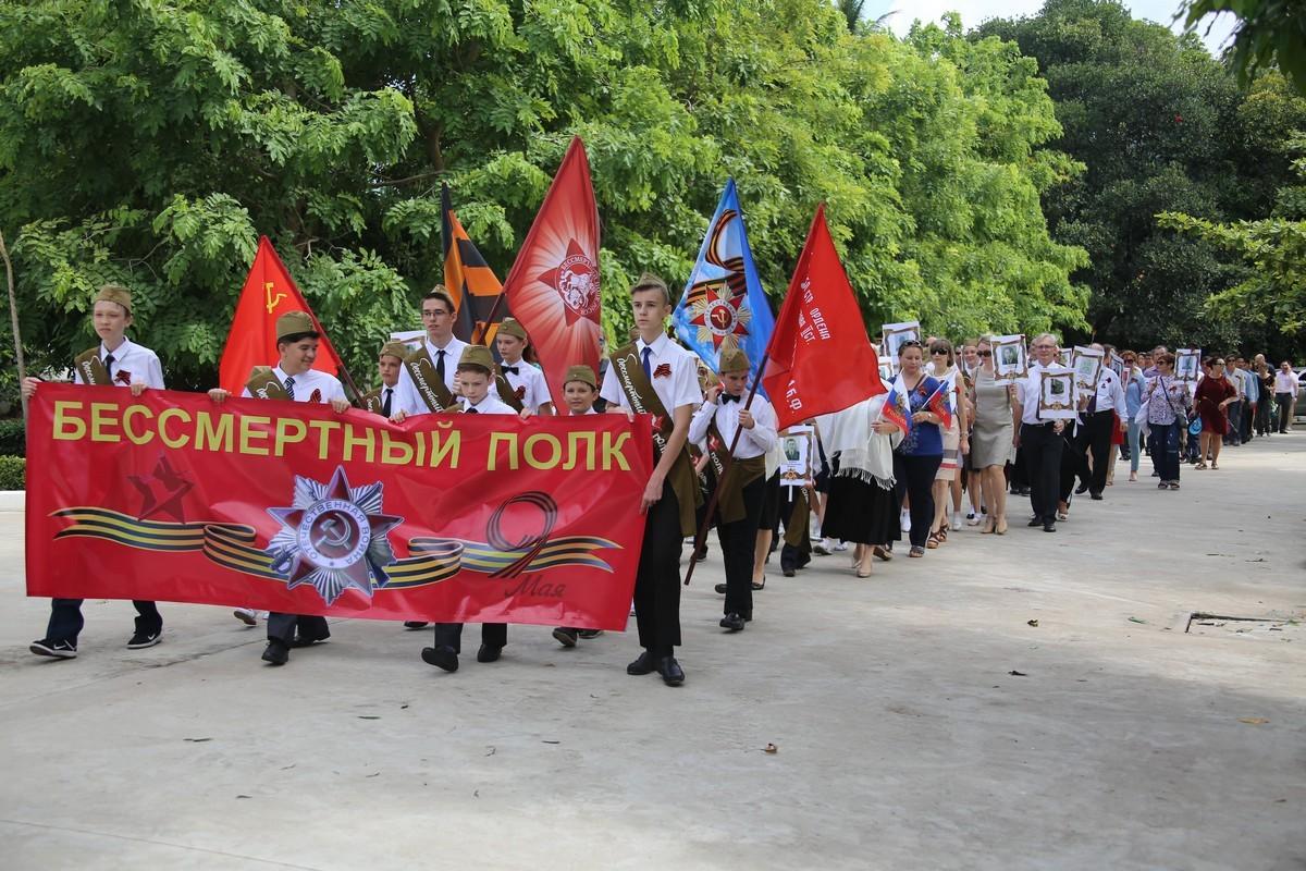 Бессмертный полк в Пномпене (Камбоджа), 9 мая 2018 года