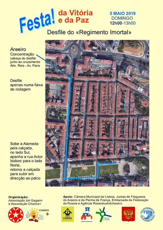 5 мая 2019 года полк пройдёт по Лиссабону в третий раз.