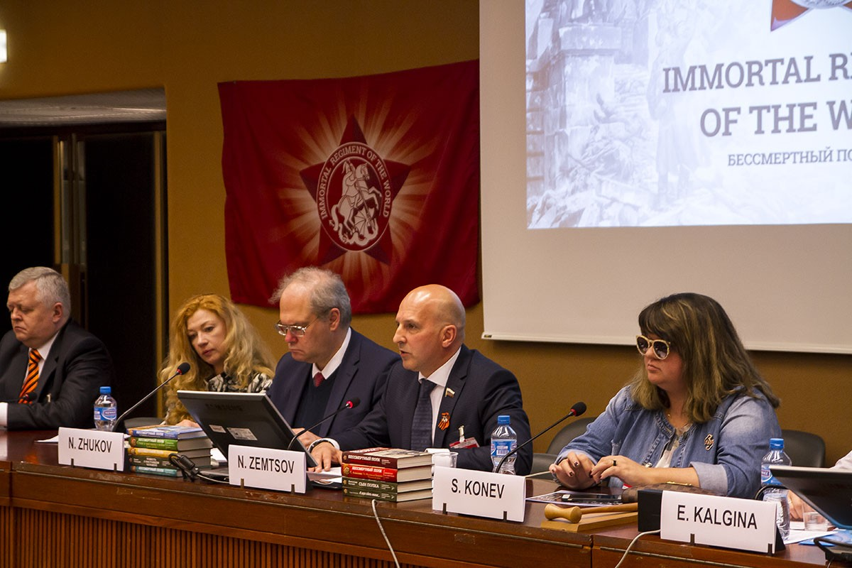 Выступление Николая Земцова на конференции против прославления нацизма и неонацизма