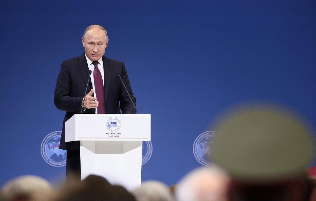 В Москве состоялся шестой Всемирный конгресс российских соотечественников проживающих за рубежом