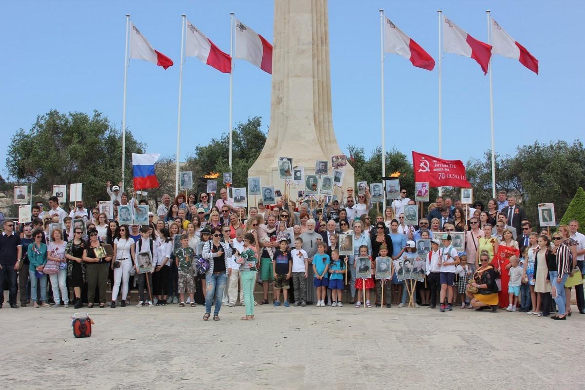 Бессмертный полк в Валлетте (Мальта), 9 мая 2018 года