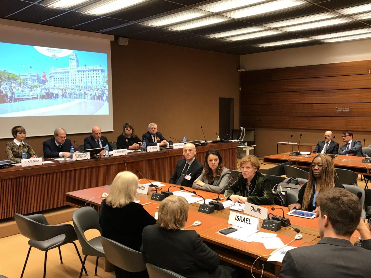 Бессмертный полк в женевской штаб-квартире ООН