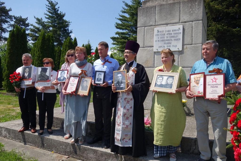 Бессмертный полк в Залаэгерсеге (Венгрия), 9 мая 2018 года