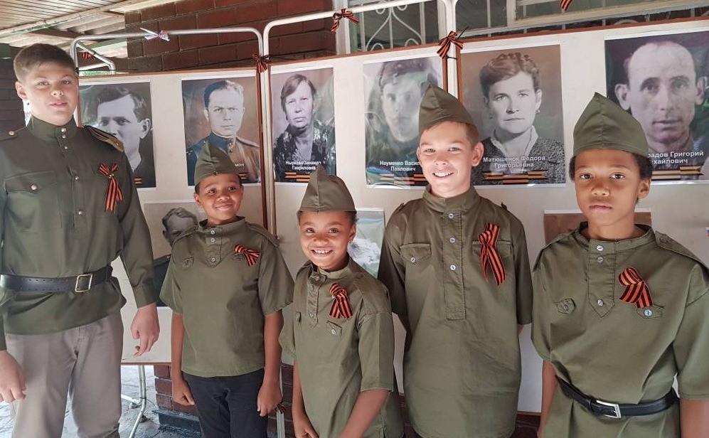 Бессмертный полк в Лусаке (Замбия), 5 мая 2018 года
