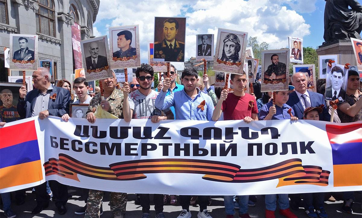 Бессмертный полк в Ереване (Армения), 2017 год